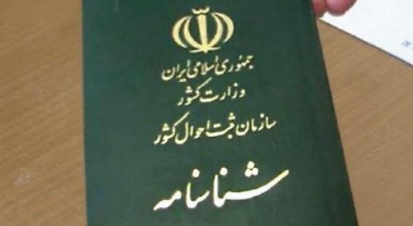 یکی از انواع کودکآزاری در کشور که در تبریز نیز رواج دارد، «بی شناسنامگی» است.